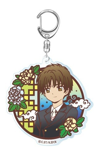 Card Captor Sakura Syaoran Acrylic Key Chain