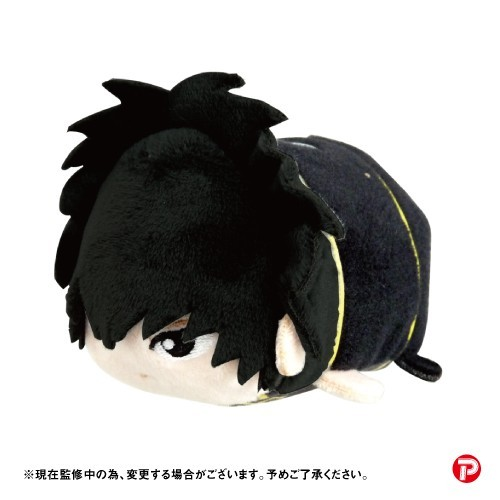Gintama 3.5'' Hijikata Shonen Jump All Stars Tsum Plush Key Chain