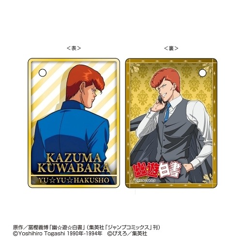 Yu Yu Hakusho Kuwabara PVC Card Two Sided Key Chain