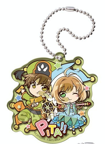 Card Captor Sakura Syaoran and Sakura Pita! Acrylic Key Chain