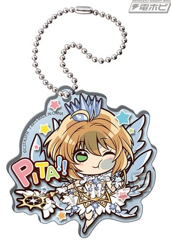 Card Captor Sakura Sakura in White Dress Pita! Acrylic Key Chain
