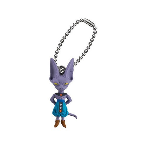 Dragonball Z Beerus UDM Best 28 Mascot Key Chain