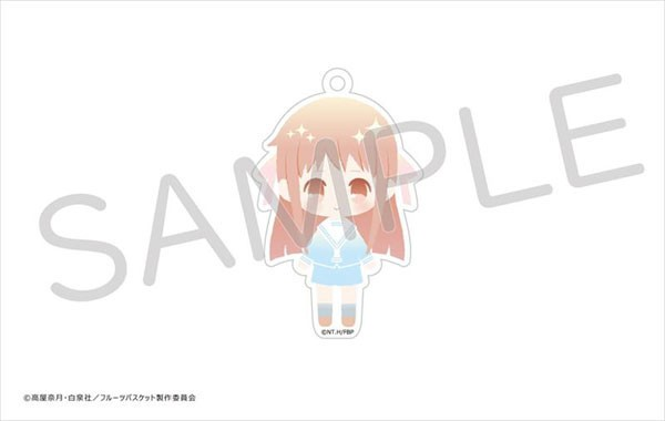 Fruits Basket Tohru Honda Pastel Chikku Acrylic Key Chain