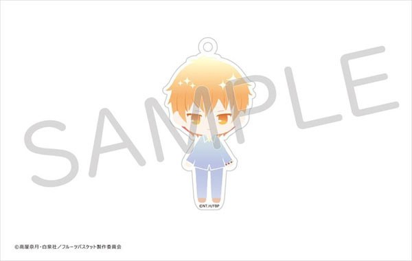 Fruits Basket Kyo Pastel Chikku Acrylic Key Chain