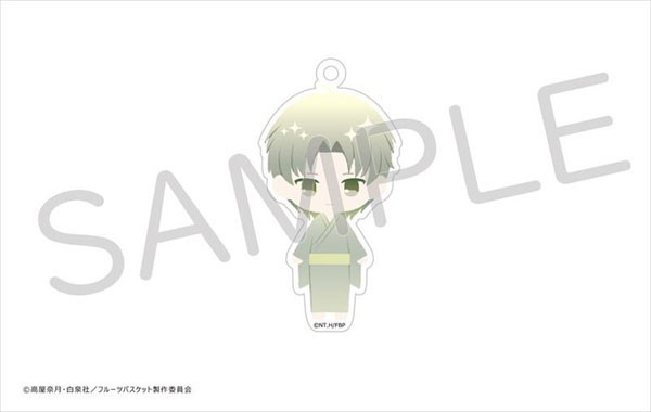 Fruits Basket Shigure Pastel Chikku Acrylic Key Chain