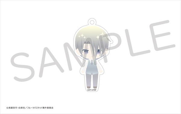 Fruits Basket Hatori Pastel Chikku Acrylic Key Chain