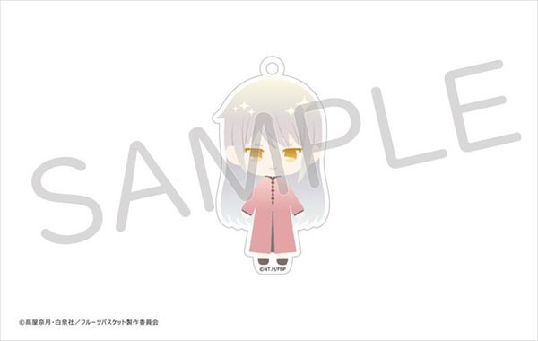 Fruits Basket Ayame Pastel Chikku Acrylic Key Chain