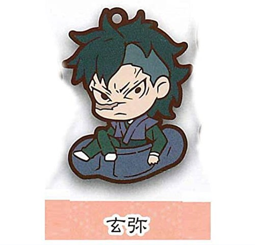Demon Slayer Shinazugawa Genya Chara Banchou Rubber Mascot Key Chain Second Form