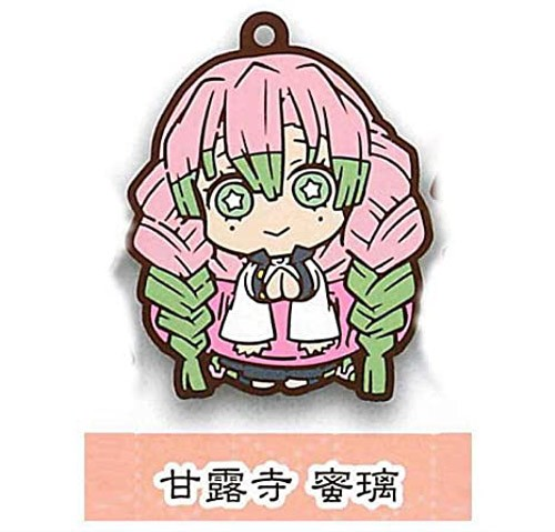 Demon Slayer Kanroji Mitsuri Chara Banchou Rubber Mascot Key Chain Second Form
