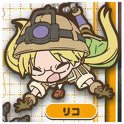 Made in Abyss Riko Rubber Capsule Key Chain