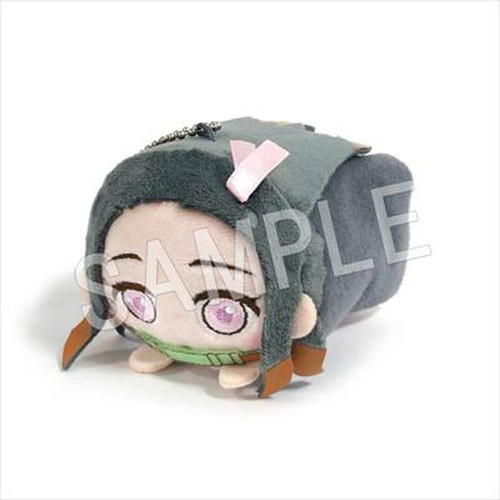 Demon Slayer 3'' Kamado Nezuko Mochi Kororin Plush Key Chain