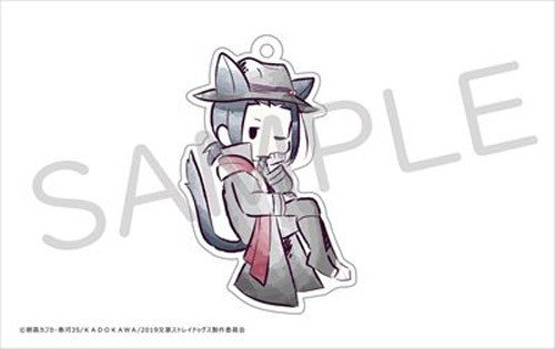 Bungo Stray Dogs Ogai Mori Montgomery Cosplay Cats Acrylic Key Chain