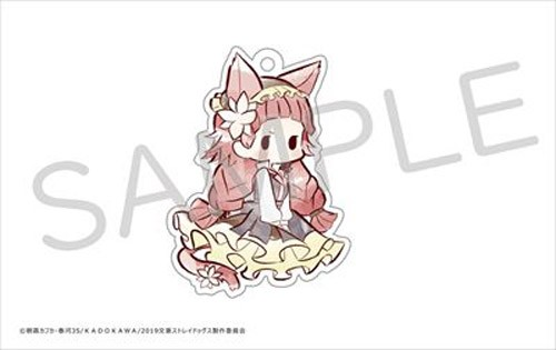Bungo Stray Dogs Lucy Maud Montgomery Cosplay Cats Acrylic Key Chain