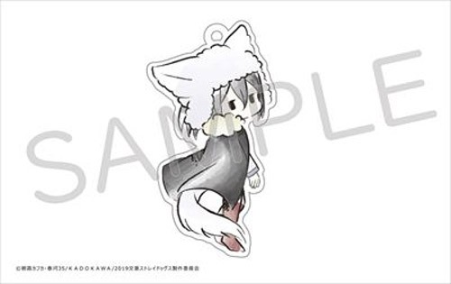 Bungo Stray Dogs Fyodor Dostoyevsky Cosplay Cats Acrylic Key Chain