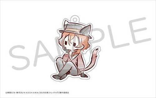 Bungo Stray Dogs Chuya Nakahara Cosplay Cats Acrylic Key Chain