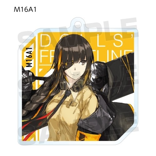 Girls Frontline M16A1 Square Acrylic Key Chain