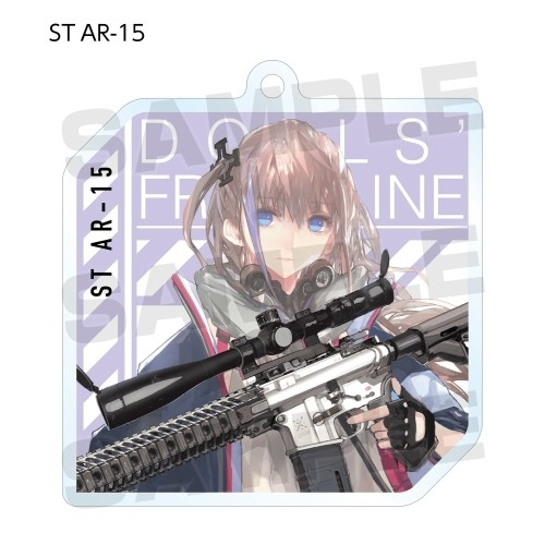 Girls Frontline ST AR-15 Square Acrylic Key Chain