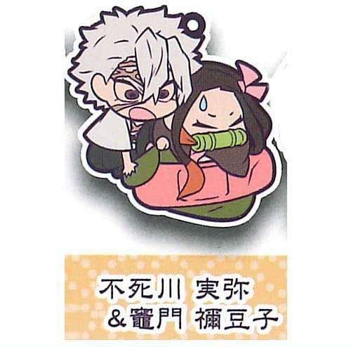 Demon Slayer Kamado Nezuko Shinazugawa Sanemi Chara Banchou Rubber Mascot Fourth Form Key Chain