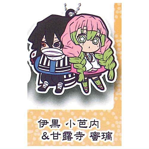 Demon Slayer Iguro Obanai Kanroji Mitsuri Chara Banchou Rubber Mascot Fourth Form Key Chain
