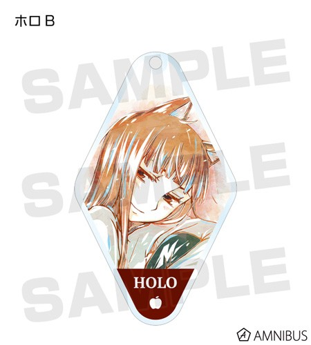 Spice and Wolf Holo Side Smile Diamond Shaped Amnibus Key Chain