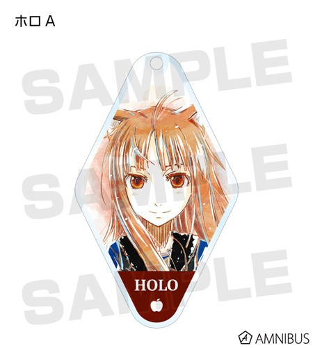 Spice and Wolf Holo Serious Gaze Diamond Shaped Amnibus Key Chain