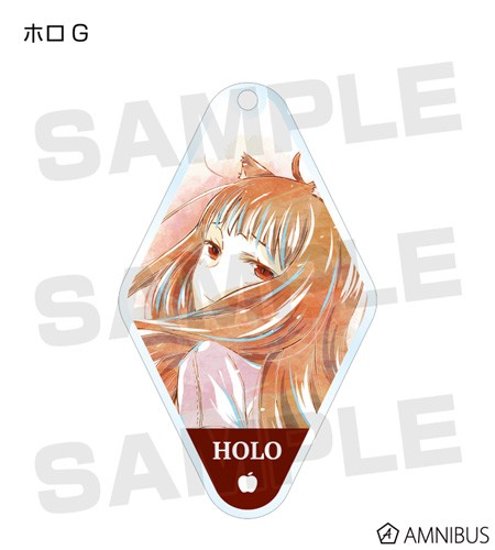 Spice and Wolf Holo Looking Back Diamond Shaped Amnibus Key Chain