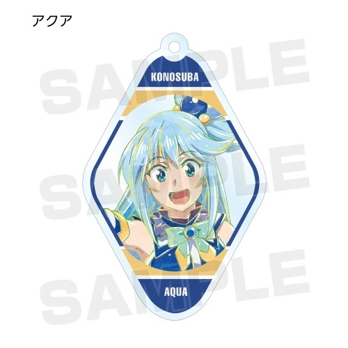 Konosuba Aqua Diamond Shaped Amnibus Key Chain