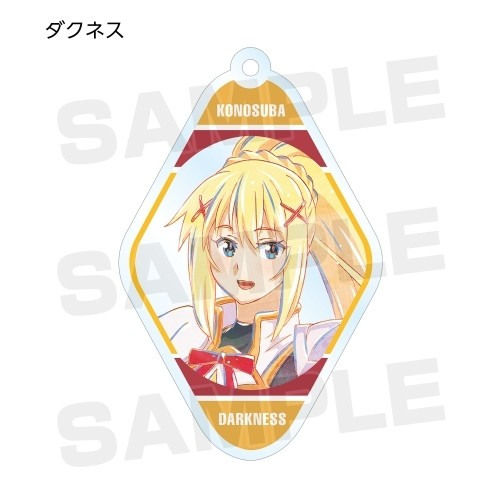 Konosuba Darkness Diamond Shaped Amnibus Key Chain