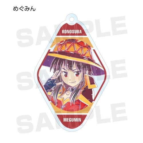 Konosuba Megumin Diamond Shaped Amnibus Key Chain