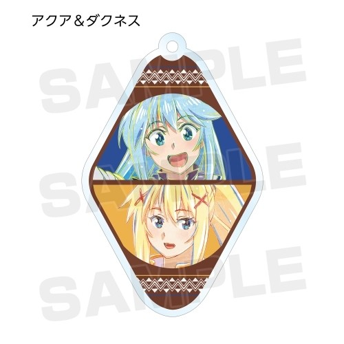 Konosuba Aqua and Darkness Diamond Shaped Amnibus Key Chain