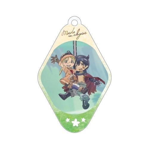 Made in Abyss Reg and Riko Diamond Shaped Amnibus Key Chain