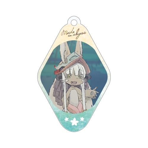 Made in Abyss Nanachi Diamond Shaped Amnibus Key Chain