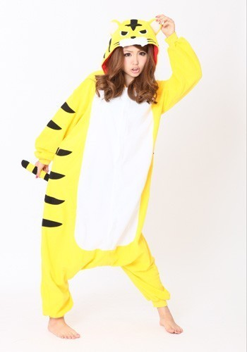 Fierce Yellow Tiger Kigurumi