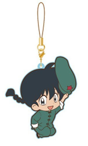 Ranma 1/2 Ranma Male Ver. in Green Outfit Movic Rumiko Takahashi Rubber Phone Strap