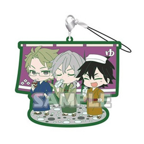 Bungo Stray Dogs Group Leaving Hot Spring Rubber Phone Strap
