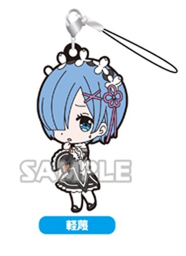 Re:Zero Rem Worried Vol. 2 Gashapon Phone Strap