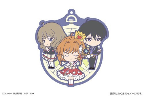 Card Captor Sakura Akiho, Sakura, and Yuna Group Rubber Phone Strap