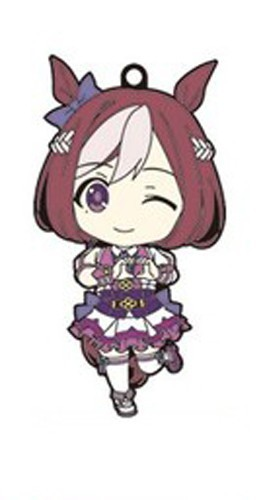 Uma Musume Special Week Nendoroid Plus Rubber Strap
