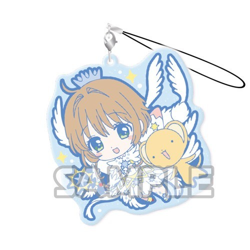 Card Captor Sakura Sakura and Kero-chan Duo Rubber Phone Strap