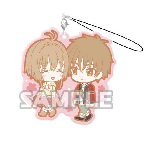 Card Captor Sakura Sakura and Li Syaoran Duo Rubber Phone Strap