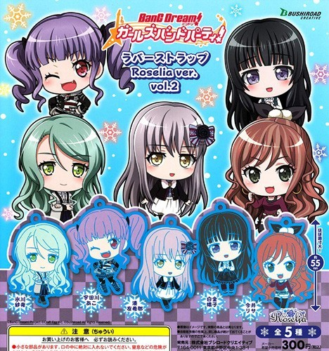 Bang Dream Imai Lisa Roselia Ver. Vol. 2 Gashapon Rubber Phone Strap