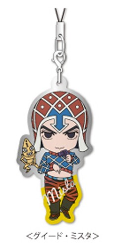 Jojo's Bizarre Adventures Guido Mista Metal Phone Strap