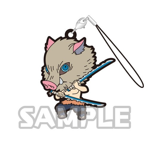 Demon Slayer Hashibira Inosuke Capsule Rubber Strap