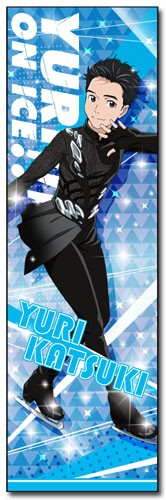 Yuri On ice Yuri Katsuki 4' Body Pillow