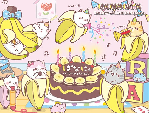 Bananya Group Microfiber Fleece Throw Blanket