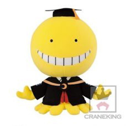 Assassination Classroom 10'' Koro-Sensei Plush