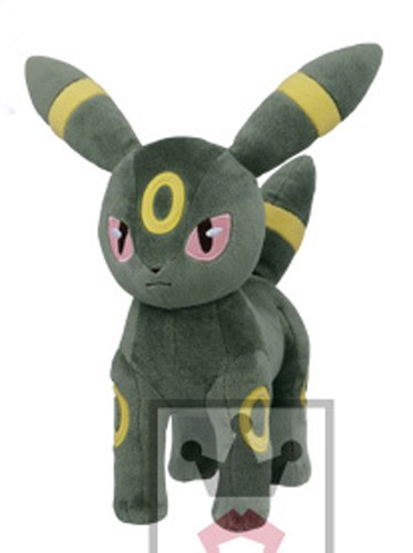 Pokemon 12'' Umbreon DX Banpresto Prize Plush
