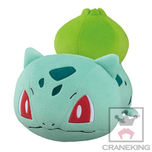 Pokemon 10'' Bulbasaur Kororin Friends Banpresto Prize Plush