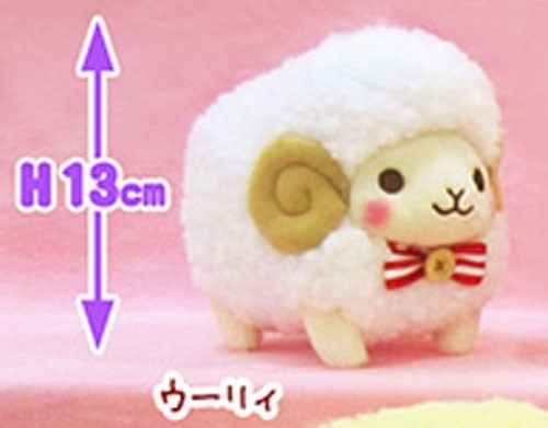 Fuwamoko Natural Wooly 8'' White Fluffy Sheep Amuse Prize Plush