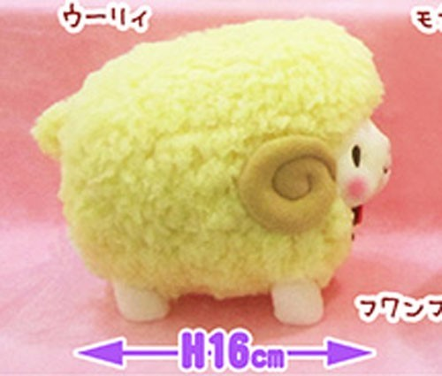 Fuwamoko Natural Wooly 8'' Yellow Fluffy Sheep Amuse Prize Plush